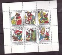 DDR Michel Nr. 2187-2192 Kleinbogen