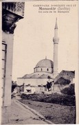 SERBIE - CAMPAGNE D'ORIENT 1914-1917 - MONASTIR - UN COIN DE LA MOSQUEE. - Serbie