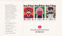 HONG KONG  BLOC MNH**  ARTS FESTIVAL