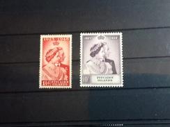 86092) Loltto Di Francobolli Di Pitcaim-nozze D'argento Dei Sovrani-n.11-12 -nuovi MNH** - Francobolli