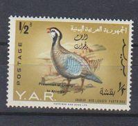 Yemen; 1965  Arabian Partridge    Alectoris Melanocephala ** Surchargé. Overprint