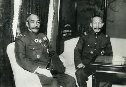 Conflit Sino Japonais Ministre Araki Et Lieutenant Ueda Ancienne Photo Meurisse 1932 - Famous People