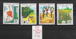 Agriculture - Bénin N°382 à 385 1976 **