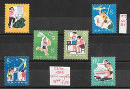 Enfant Science - Chine N°2270 à 2275 1979 ** - Enfance & Jeunesse