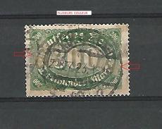 1921 / 22 N° 157 DOS CHARNIERE DESCRIPTION