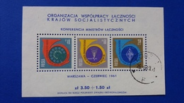 POLAND 1961 CONFERENCE OF THE MINISTRIES OF EASTERN EUROPE POSTAL SERVICE FISCHER SHEET 22