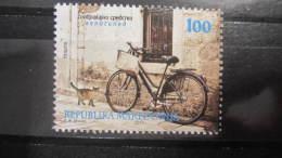 Macedonia Mazedonien 2015  MNH ** Ma 688 Transportation - Bicycle With Cat MI