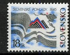 1996 - SLOVACCHIA -  Catg..Mi. 254 - NH - (I-SRA3207.48) - Slovacchia