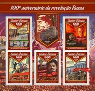 Guinea Bissau 2016, 100th Russian Revolution, Lenin, 4val In BF