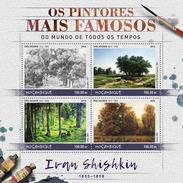 MOZAMBIQUE 2016 - I. Shishkin, Oaks. Official Issue