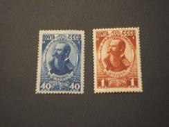 RUSSIA - 1949 AMMIRAGLIO 2 VALORI - NUOVI(++)