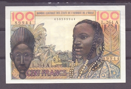 AOF Ivory Coast 100 Fr  ND  VF - États D'Afrique De L'Ouest