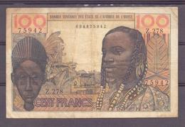 AOF 100 Fr  ND  F NO Country Letter; - États D'Afrique De L'Ouest