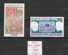 Philatélie Juvarouen 76 - Bénin PA N°254 & 255 1971 **