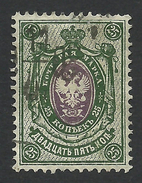 Russia, 25 K. 1905, Sc # 64, Used.