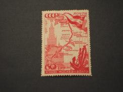 RUSSIA - 1947 VOLGA  60 K. - NUOVI(++)