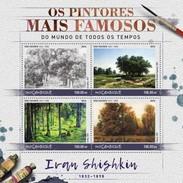 Mozambico 2016, Art, Shishkin, Trees, 4val In BF