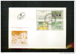 Makedonien / Macedonia 1993 Bees FDC (issued For TBC)