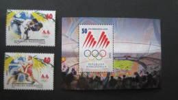 Macedonia Mazedonien 2016  MNH ** Ma 732-734 Olympic Games - Rio De Janeiro, Brazil
