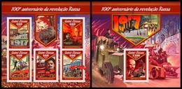 GUINEA BISSAU 2017 - Russian Revolution, V. Lenin. M/S + S/S. Official Issue