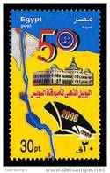 Egypt 2006 ( Nationalization Of The Suez Canal, 50th Anniv. ) - MNH (**) - Verkehr & Transport