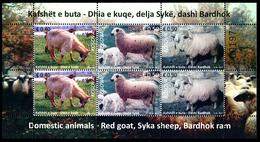 REPUBLIC OF KOSOVO 2017 Domestic Animals, Sheetlet** - Kosovo