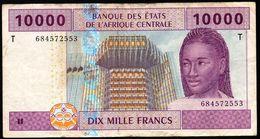 CENTRAL AFRICAN STATES REPUBLIC CONGO 10000 FRANCS ND 2002 VF P-110T - Centrafricaine (République)
