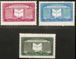 Saudi Arabia 1963 Islamic University  Medina 3 Values MNH Book Koran - Arabie Saoudite