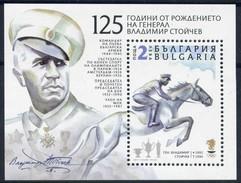General Vladimir Stoychev - Olympic Athlete Equestrian - Bulgaria / Bulgarie 2017 -  Block MNH**