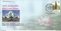 Bahai Lotus Temple, Monument, Special Cover, India, Bahai House Of Worship ,  Bahai Mashriqul-Adhkar Temple, Pictorial C