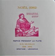 NOËL 1982 - NEUF ** - YT BL 97 - MI BL 100 -NON-DENTELE - RARE !!