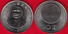 """Taiwan 10 Yuan 2001 """"90 Years Republic Of China"""" UNC - Taiwan"""