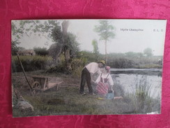 IDYLLE CHAMPETRE . CARTE GLACEE - Agriculture