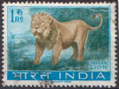 India Used Stamp