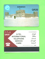 QATAR - Magnetic Phonecard As Scan