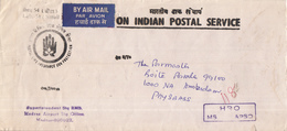 India - Recommandé/Registered Letter/Einschreiben - Madras Airport - India