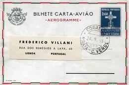 18830 Cabo Verde, Aerogramme, Bilhete Carta Aviao, 160 Showing  Cofee Of Cabo Verde, Cafè De Cabo Verde
