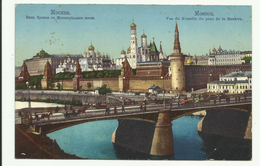 Cpa   RUSSIE ,  MOSCOU    -  16 - Russia