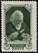 URSS / CCCP (1947) - Centenaire Naissance Géologue A.P. Karpinski Geologist. Roche, Minéral, Loupe, Rock, Lens. MNH.