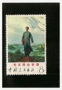 China -China - N° 1025 Neuf Sans Gomme (x) Deux Petites Froissures - Nuovi