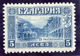 BULGARIA 1921 Rila Monastery Definitive 5 L. MNH / **.  Michel 164 - Unused Stamps
