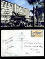 7710   Alger  1964     N°-46436