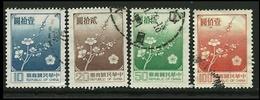 TAIWAN FORMOSA - 1979 - FIORI - N. 1237 / 40  Usati, Serie Compl. - Cat. 7,00 €  - Lotto 12 - 1945-... República De China