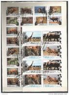 8x MANAMA - Animals - Giraffe - Elephant - CTO - Imperf. - Full Sheets