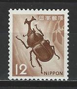 Japan Mi 1117 ** MNH Allomyrina Dichotoma