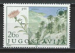 Jugoslawien Mi 2053 ** MNH Centaurea Gloriosa