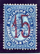 BULGARIA 1884 Surcharge 15 On 35  St. Used.  Michel 23 II - 1879-08 Principalty