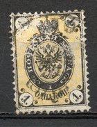 RUSSIE - 1865 - (Empire De Russie) - (Armoiries) - N° 11 - 1 K. Noir Et Jaune - (Dentelé 14 1/2)