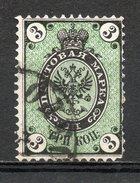 RUSSIE - 1865 (Empire De Russie) - (Armoiries) - N° 12 - 3 K. Noir Et Vert - (Dentelé 14 1/2)