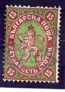 BULGARIA 1881 Arms Definitive 15 St. Used  Michel 9 - 1879-08 Principalty